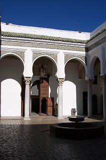 Dar al-Makhzen (Tangier) art museum in Tangier, Morocco