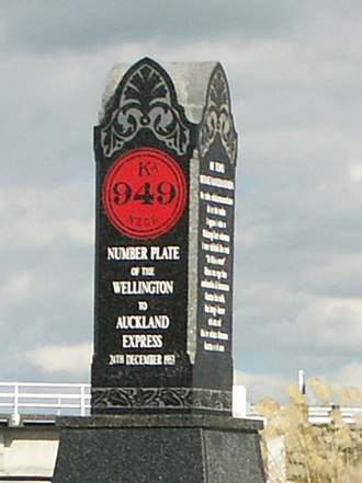 Tangiwai disaster - Tangiwai Memorial, showing the replica of the number plate of the train's locomotive, K<sup>A</sup> 949