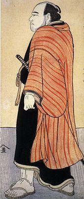 Tanikaze Kajinosuke Wikipedia
