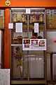Tanzan jinja Hyakumino Onjiki 4.jpg