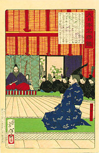 Tawara Hidesato - Mirror of the Famous Generals of Japan.jpg