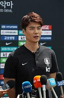 Ki Sung-yueng South Korean association football player