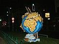 TelAviv2007Globes (49).jpg