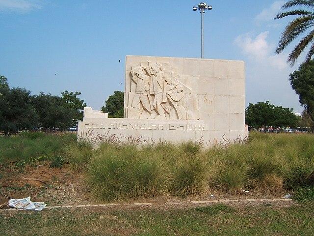 Tel Aviv Gan Hakovshim memorial independence war