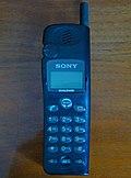 Telefon komórkowy SONY CMD-CD5.jpg