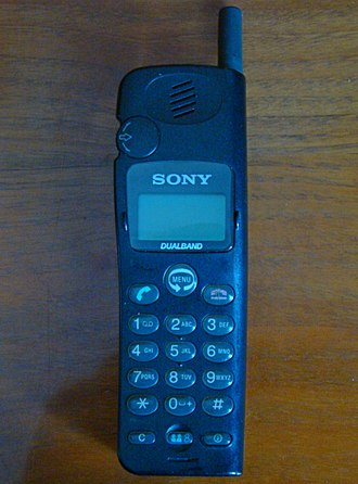 Sony Mobile - A Sony mobile phone from before the joint venture