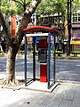 Telephone Booth in Minsheng Community 20120921a.jpg