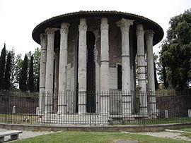 Kuil hercules di kota roma