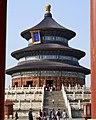 Temple of Heaven, Beijing.jpg