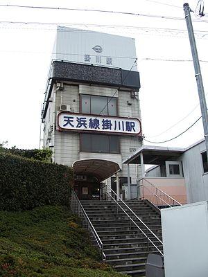 Kakegawa Station - Tenryū Hamanako Kakegawa Station