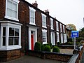 Terraced Houses, Holydyke, Barton Upon Humber - geograph.org.uk - 1546437.jpg