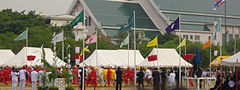 Thai Royal Ploughing Ceremony 2009 - 3.jpg