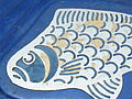 The Fish That Did Not Wish to be a Fish (2006) - Dorit Feldman 6.jpg