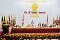 The Prime Minister, Shri Narendra Modi addressing the inaugural session of the 18th SAARC Summit, in Kathmandu, Nepal, on November 26, 2014 (1).jpg