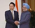 The Prime Minister of Japan, Mr. Yukio Hatoyama meeting the Prime Minister, Dr. Manmohan Singh, in New Delhi on December 29, 2009.jpg