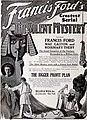 The Silent Mystery (1918) - 5.jpg