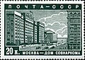 The Soviet Union 1939 CPA 654 stamp (Council House).jpg
