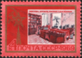 The Soviet Union 1969 CPA 3743 stamp (Lenin's Office in Kremlin, Moscow).png