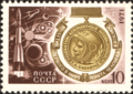 The Soviet Union 1971 CPA 3992 stamp (Yuri Gagarin Medal, Spaceships and Planets).png