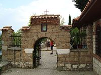 The entrance of St. John Kaneo, Ohrid, Macedonia.JPG