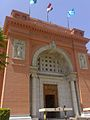 The gate of Egyptian museum.jpg