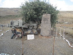 The jeep memorial in Golan Heights (1).JPG