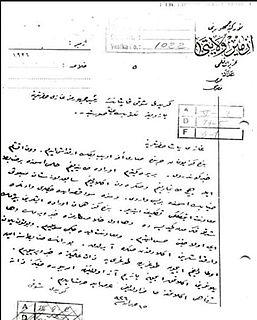 Attempted assassination of Mustafa Kemal Atatürk