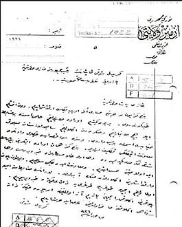 The letter of Şevki of Crete.jpg