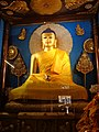 The main idol of the Mahabodhi Temple. The giant Buddha is worshipped by all people irrespective of religion, ethnicity and beliefs.jpg