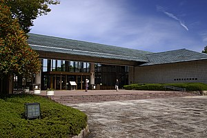 The museum of modern art Shiga01s3200.jpg