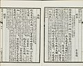Three Hundred Tang Poems (140).jpg