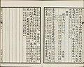 Three Hundred Tang Poems (145).jpg