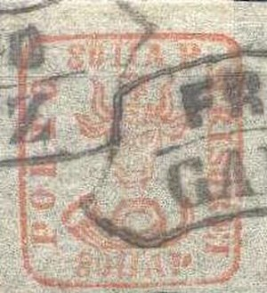 Postage stamps and postal history of Romania - Moldavian Cap de bour, 80 parale, red, stamped (Galatz), 1858.