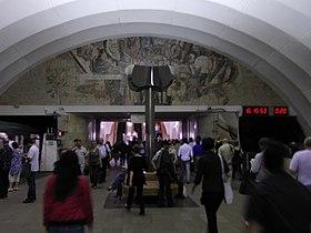 метро тимирязевская выход из метро