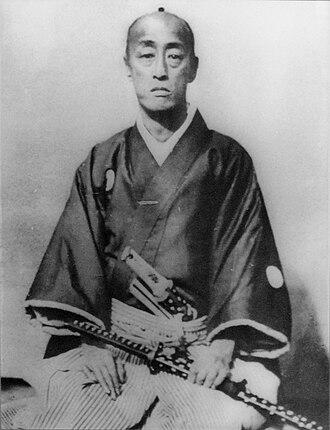 Tokugawa Yoshikatsu - Tokugawa Yoshikatsu