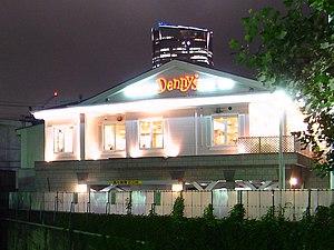 A Denny's restaurant in Tokyo, Japan.