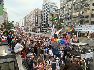 Taiwan Pride Annual LGBT pride parade in Taipei and other cities of the Republic of China
