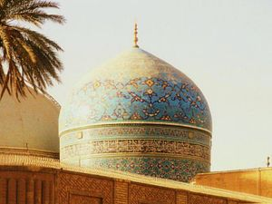 Abdul-Qadir Gilani - Tomb Of Sheikh Abdul Qadir, Baghdad, Iraq.