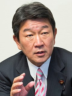 Minister for Foreign Affairs (Japan)