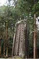 Tottori feudal lord Ikedas cemetery 121.jpg