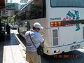 Tour guide (1092740868).jpg