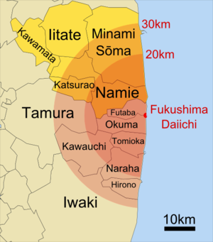 Japanese reaction to Fukushima Daiichi nuclear disaster - Japan towns, villages, and cities around the Daiichi nuclear plant. The 20km and 30km areas had evacuation and sheltering orders, respectively.  Later, more evacuation orders were given beyond 20km in areas northwest of the site.  This affected portions of the administrative districts highlighted in yellow.