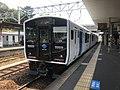 Train of Kashii Line leaving from Kashii Station.jpg