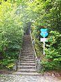 Treppe zum Bismarck-Mausoleum - panoramio.jpg
