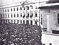 Trg sv. Marka, 1918.jpg