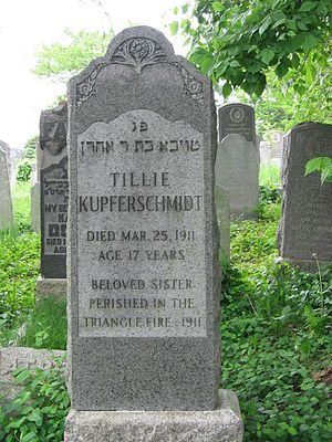 Hebrew Free Burial Association - Tombstone of fire victim at the Hebrew Free Burial Association's Mount Richmond Cemetery.