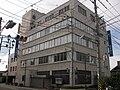 Tsukuba Bank Shimotsuma Department.jpg