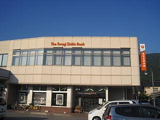 旧鶴来信用金庫の本店(現在は「はくさん信用金庫つるぎ営業部」)