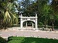 Tunduru Gardens entrance gate.jpg