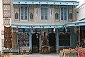 Tunisia Shop (148812003).jpg